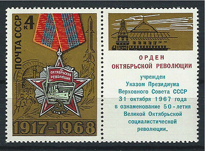 Russia USSR 1968, 51th Anniv of the October Revolution, MNH