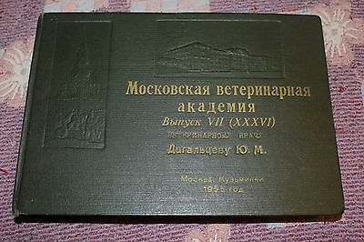 1955 Soviet Russian USSR Photoalbum(23 photos) - Moscow Veterinary Academy