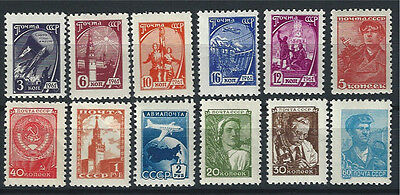 Russia USSR 1939 - 1961, Lot of 12  Definitive Issue stamps,  MNH