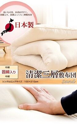NEW Japanese Traditional Futon Mattress made in JAPAN ivory from JAPAN F/S