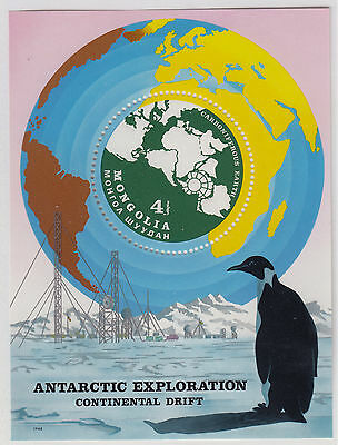 MONGOLIA MNH Scott # 1145 Antarctic Expedition (1 Sheet) -a