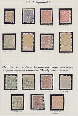 Afghanisthan Typo Sg 165 / 72  Nice Selection Of 15 Unused Singles On Old Page