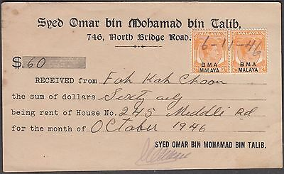 MALAYA BMA REVENUE RECEIPT WITH 2c PAIR FOR $ 60