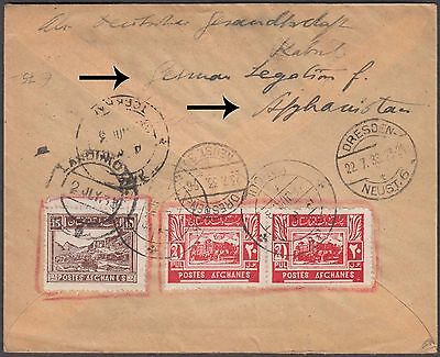 Afghanisthan Kaboul 1933 Rare 6 Values On Registered Cover From German Legation