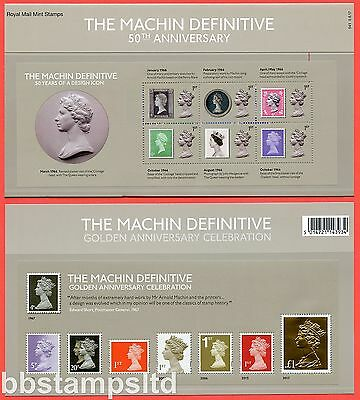 2017 The Machin Definitive 50th Anniversary Presentation Pack No. 541