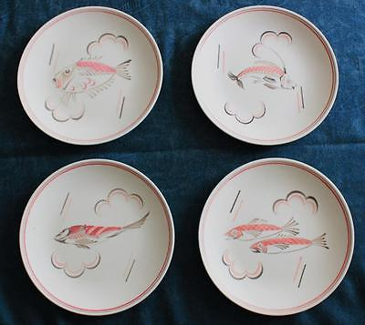 "SET OF 4 VINTAGE 1950'S POOLE POTTERY FISH PATTERN PLATES 8&1/2"" or 21.5CM"