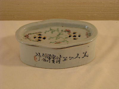 Chinese Qing Dynasty Tongzhi Porcelain Cricket Cage