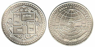 NEPAL 2003 EXPORT YEAR Rs300 COMMEMORATIVE SILVER COIN UNC