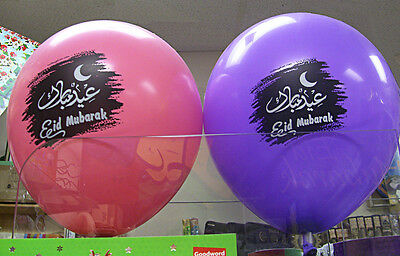 Eid Balloons [premium quality] pack of 40