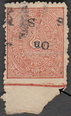 India Travancore Official 6 Cash Fu Variety Imperf At Top Sg O15 Var -Not Listed