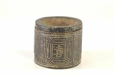Antique Chinese Bamboo Box with Cover, Qing Dynasty, 19th c