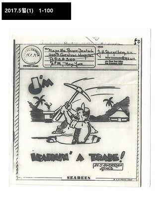 AAA, Thematic Philately,Illustrated V-Mail,AIRGRAPH,Labor,Palm Tree,World War II