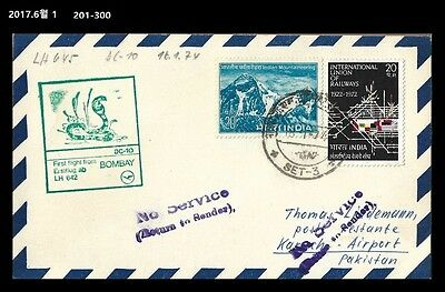 AAA,Reptile,Snake,India First Flight Cover,FFC