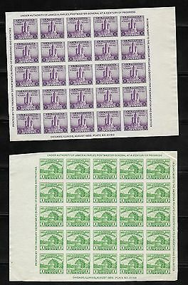 1935 United States Stamps Souvenir Sheets Chicago