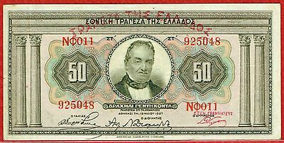 BANK OF GREECE 1928 PROVISIONAL ISSUE 50 DRACHMAI (PICK#97a) XF