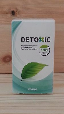 Detox Your Body - Anti-Parasite Complex Natural And Herbal Parasite Cleanse
