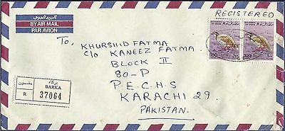 Oman 1984 Registered Postal Used Airmail Cover To Pakistan Bird Birds