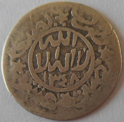 Yemen,islamic,ottoman Empire,  1/20 Imadi Riyal 1348 Ah.