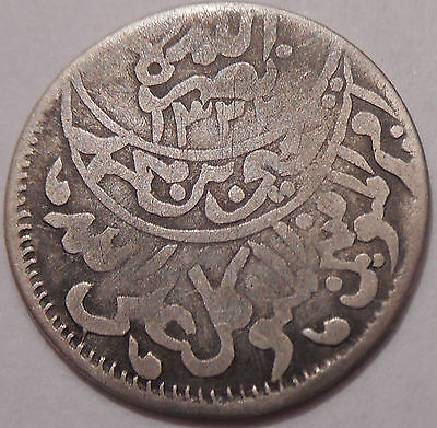 Yemen,islamic,ottoman Empire,  1/10 Imadi Riyal .