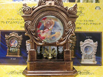 Disney Premium Luxury Swing Clock Beauty and the Beast Gold ver from japan
