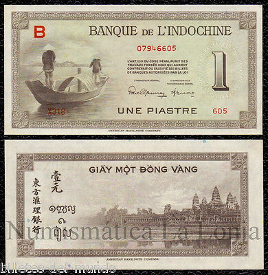 B-D-M French Indochina 1 piastre Angkor temple 1945 Pick 76a SC- aUNC