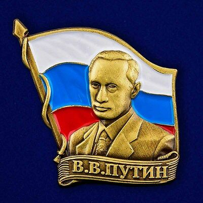 Russian Badge Sign Icon - Vladimir Putin - President Of Russian Federation