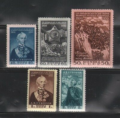 Russia 1951 Field Marshal Count A. Suvorov  Mnh Cat 126.00