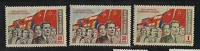 Russia 1951 Socialists Peoples And Flags  Mnh  Cat 10.00