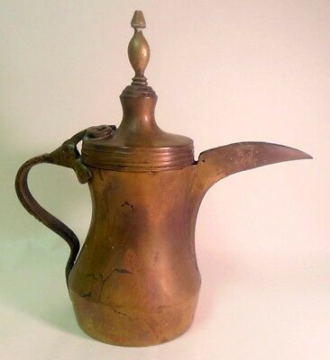 Vtg Antique DALLAH Coffee Pot Arabic Middle Eastern Islamic Brass 12""