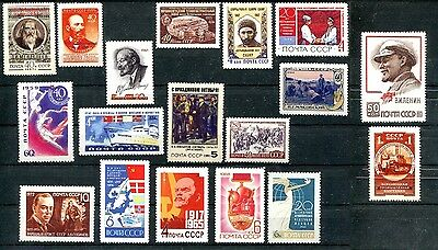 Unique postage stamps USSR.USSR Stamps not issued