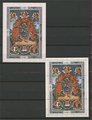 Bhutan, Rare, Thangka / Buddha Set + Souvenir Sheets,  Printed On Silk In 1969