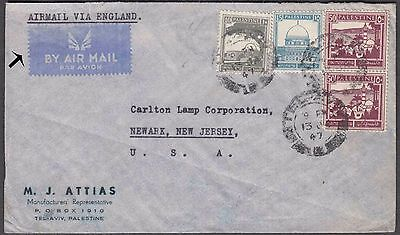 Palestine 1947 Scarce Airmail Cover Via England / Uk With 4 Values To Usa