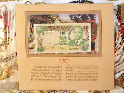 Most Treasured Banknotes Kenya 10 Shillings 1985 P 20d UNC prefix E/20