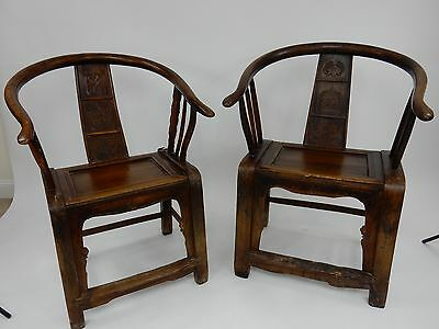 Gorgeous Pair of Antique Chinese  Horseback Arm Chairs Quanyi. 36 inches