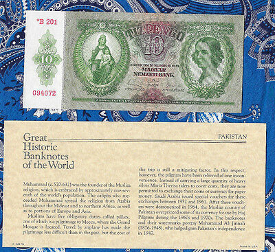 Great Historic Banknotes Hungary 1936 10 Pengo P113 UNC Prefix *B201 Star note