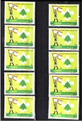 Liban Lot De 10 Timbres N° 377 ** Scott De 1962 Scout Carrying Flag And Scout Em