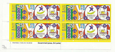 Sri Lanka 2010 Mnh Youth Team World's First Olympic Games 2010 Singapore Sports