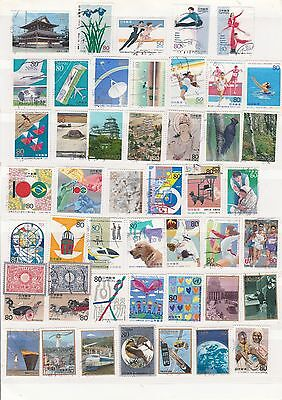 Japan stamps 1994-99 (over 90 different)