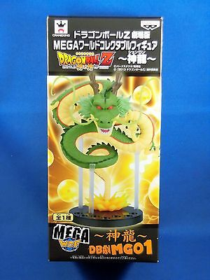 Dragon Ball Z MEGA WCF World Collectable Figure SHENRON Movie ver. Banpresto NEW