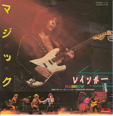 Rainbow - Magic (1981)  JAPAN 7""