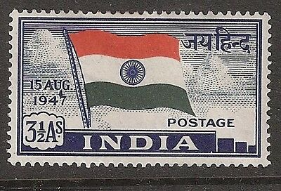 India 1947 Independence 3 1/2 a MM with tear drop flaw sg 302a