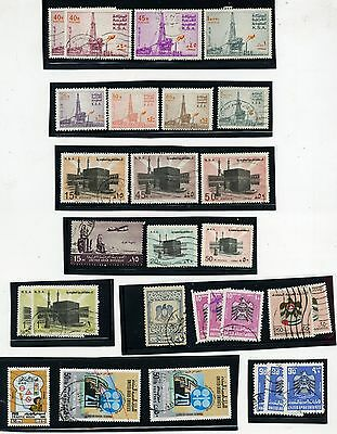 Lot of 28 United Arab Emirates Stamps