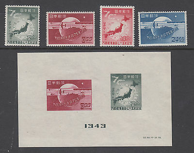 Japan Sc 474 - 477 + 475a UPU 75th Anniversary set Mint Never Hinged incl M/S