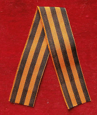 """Russian ribbon medal """"For the Victory Over Germany in the Great Patriotic War"""""""