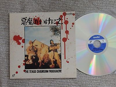 The Texas Chaisaw Massacre -Laserdisc Japan SF078-0114