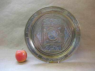 Vintage Persian / Islamic Brass Tray ~ Inlaid Copper & Silver ~ Caligraphy