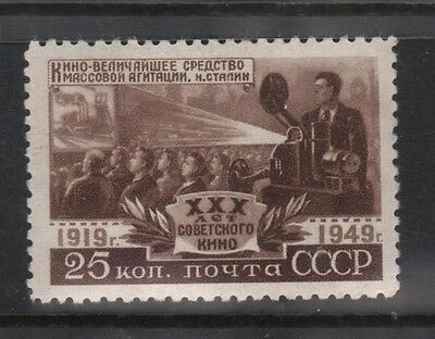 Russia 1949 Soviet Motion Picture Industry,30Th Anniv Mlh