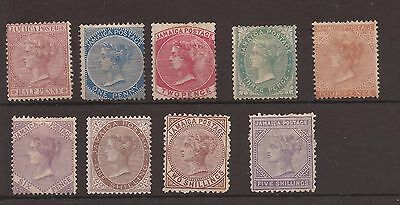 Jamaica 1870 - SG 7-15 fine MM set of 9 cat £900