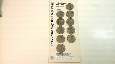 10 Trade Coins From The Beautiful Country Of Israel - Legal Tender