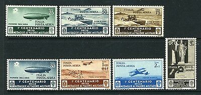 #C66-72 Zeppelin Set  COMPLETE SET  MINT ( Hinged) and NICE  cv$48.00